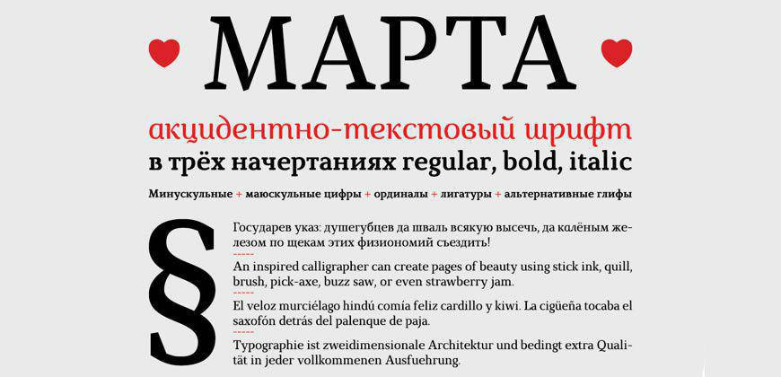 Marta free clean font typeface